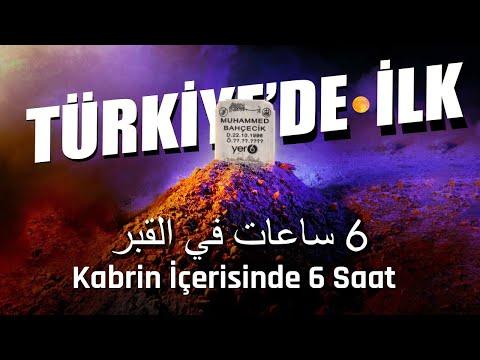 KABİRDE BİR GECE! Türkiye'de bir ilk! Tüm Dünya'nın haber yaptığı o video!!! indir
