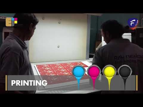 Printing Press | Sharjah | Dubai | UAE | Faheem.Portfolio | Abdul Faheem