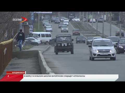 Во Владикавказе несколько переходов через Терек небезопасны