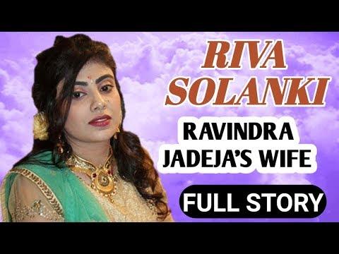 Ravindra Jadeja Wife Biography || Riva Solanki