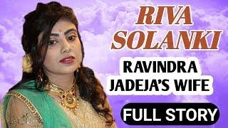 Gambar cover Ravindra Jadeja Wife Biography || Riva Solanki