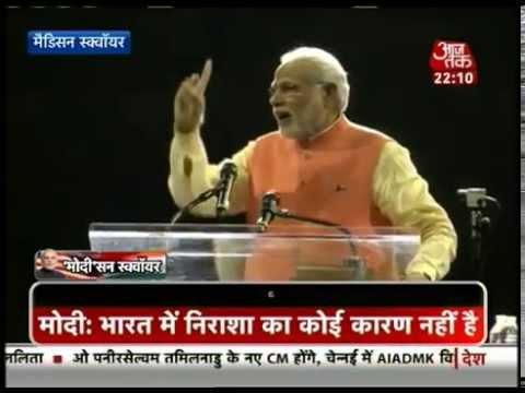 PM Narendra Modi's speech at Madison Square in New York (PT-1)