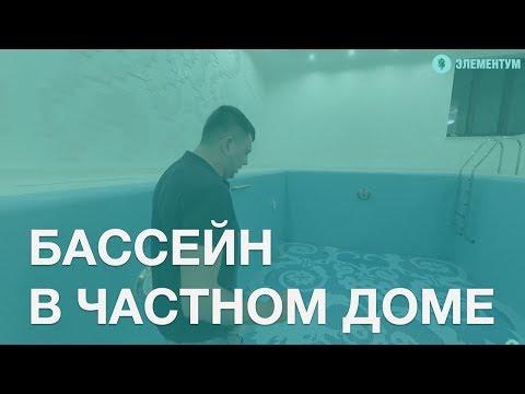 Бассейн в частном доме. Система отопления в бассейне, вентиляция и подогрев воды.