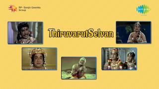Thiruvarutselvar | Irukkum Idathai Vittu song
