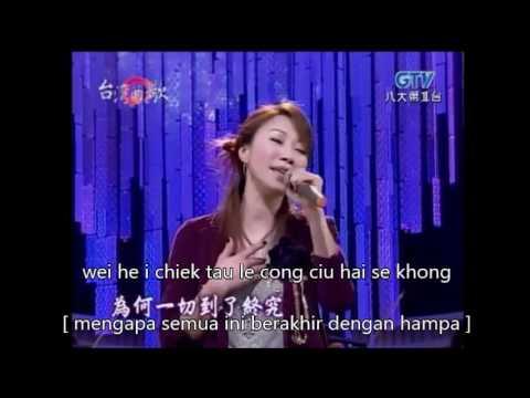 fong cong te chen nuo (lirik dan terjemahan)