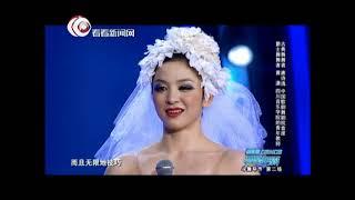 舞林争霸斗舞第二场:黄潇唐诗逸《我的爱》