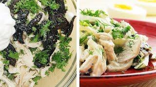 Пикантный Праздничный Салат с Черносливом • Вкусный рецепт