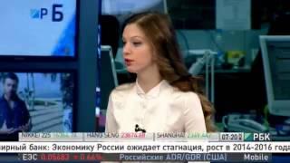 обзор российской прессы. 07:18 25 сентября 2014 г