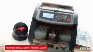 Обзор счётчика банкнот Cassida 5550(, 2014-08-14T02:43:24.000Z)