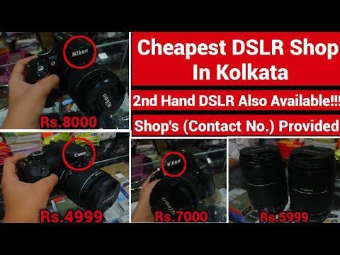 [2019] Cheapest DSLR camera shop in KOLKATA   😱Chor Bazaar Kolkata?   Metro Gali (Must Watch)
