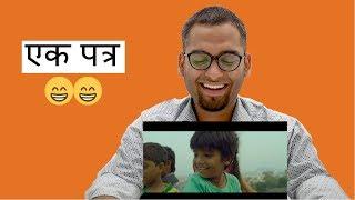 Mere Pyare Prime Minister | Trailer Reaction