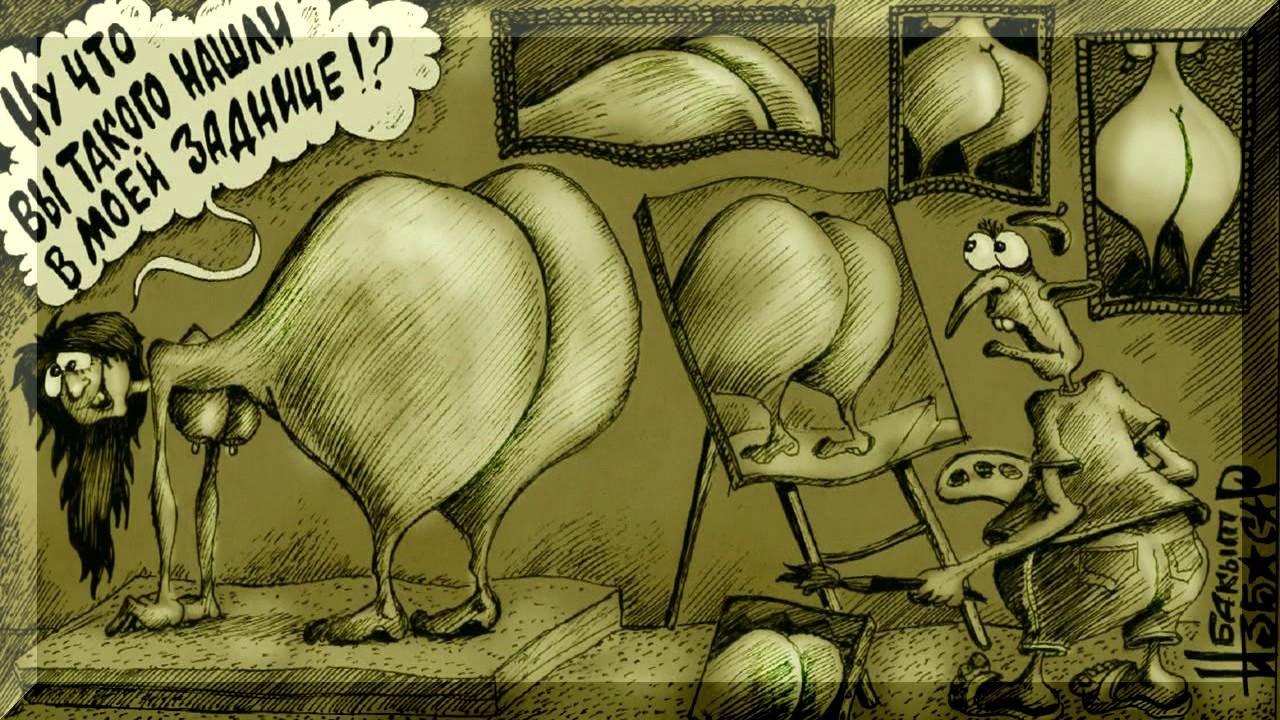 poshlie-karikaturi-gde-gitlera-trahayut-v-zhopu-seks-foto-sosut-chlen