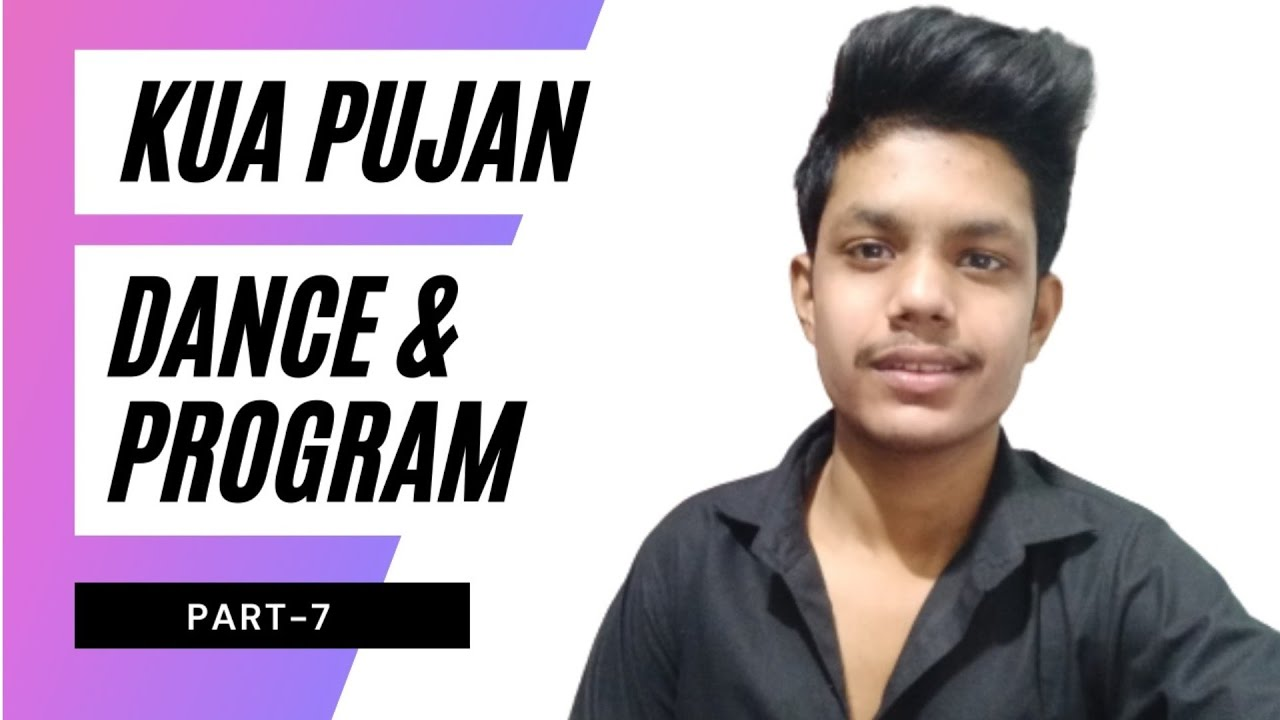 Kua Pujan Dance & Program | Part - 7 #akashdance #akashcomedy #kuapujan