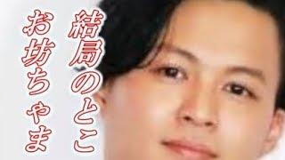 花田優一さんの結婚もブレに非難殺到??