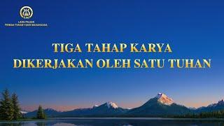 Lagu Rohani Kristen 2021 - Tiga Tahap Karya Dikerjakan oleh Satu Tuhan