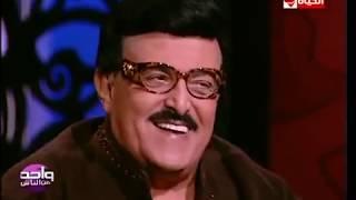 واحد من الناس – شوف سمير غانم كان بيغني