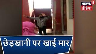 UP: स्कूल मैनेज के बेटे को छात्रों ने मारा,आरोप है के बेटा कॉलेज में लड़कियों के साथ छेड़खानी करता था