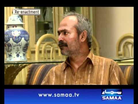 Wardaat Oct 26, 2011 SAMAA TV 2/4