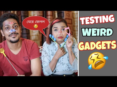 Testing WEIRD BEAUTY GADGETS in India | খুব ভয়ঙ্কর Experience - ত্বকের যত্ন With PLUM Goodness