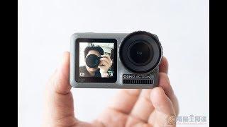 最強 Vlog 機 DJI OSMO Action 動手玩(Hands-on)