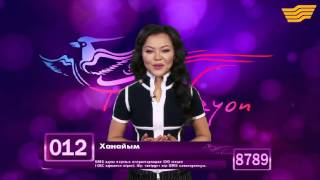 Ханайым [Turkvizyon-2015 Қазақстан Ұлттық іріктеу]