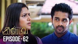 Nirasha | Episode 62 | සතියේ දිනවල රාත්රී 08.30 ට - (2019-02-28) | ITN Thumbnail