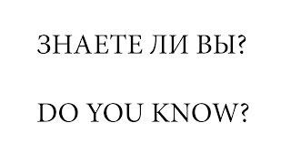 Знаете ли Вы? #7 - Как сделать, чтобы нож не ржавел