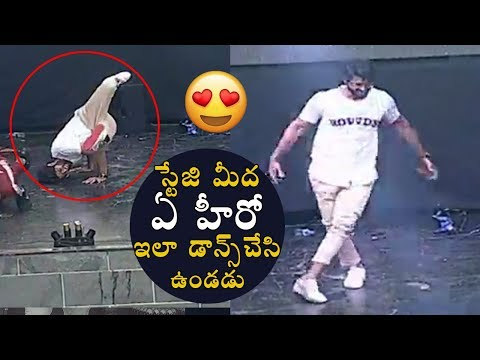 Vijay Devarakonda Mind Blowing Dance Performance @ Rowdy Wear Launch | Telugu Trending