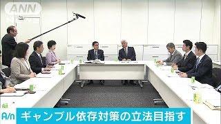 日本の問題 - 日本人を狂わすパチンコの闇と在日の偽善