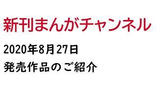達人伝~9万里を風に乗り~(26)