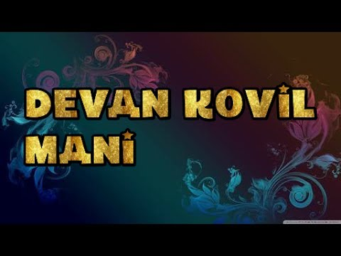 Devan Kovil Mani