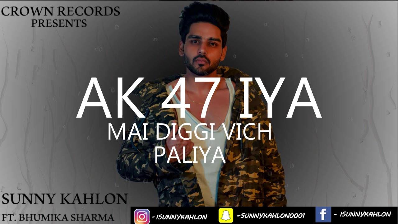 AK 47 || REMIX BY MAAN- EY || SUNNY KAHLON || NIK || CROWN RECORDS