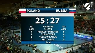 Матч Россия — Польша в Астрахани: как это было