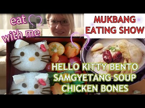 HELLO KITTY BENTO KOREAN CHICKEN SOUP SAMGYETANG and BONES Mukbang eating show#9