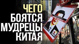 Почему китайцы тоже ждут Сталина (Д. Перетолчин, Ю. Тавровский)