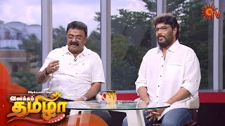 Vanakkam Tamizha with Director and Actor Sundar C - Full Show | 5th December 19 | Sun TV