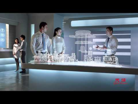 ECT (Shanghai, China) Commercial