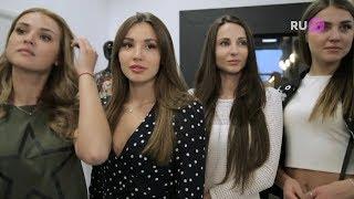 Дневники конкурса «Мисс Русское Радио» 2017 | 2 серия