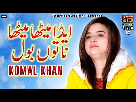 Edha Metha Metha Bol - Komal Khan - Album 2 - Official Video