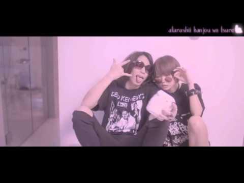 Sug- Sakura ame [Sub Esp + Karaoke]