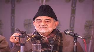 Memories of Hazrat Khalifatul Masih IV: Hazrat Sahibzada Mirza Khurshid Ahmad