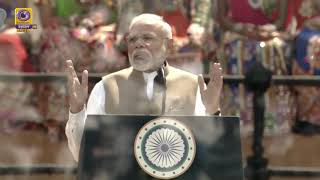 "PM Narendra Modi Welcome Speech at the ""Namaste Trump"" Event"