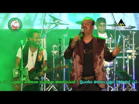 FLASHBACK Live Show @ Habarakada - 2017 : Part - 10