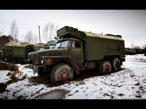 Забытая военная техника:КАМАЗы,УРАЛы и ГАЗы- брошенные на произвол!