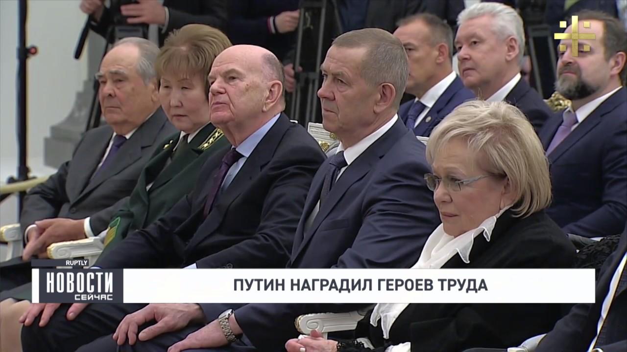 Новости дня: Противодействие наркопреступности; Путин наградил героев труда