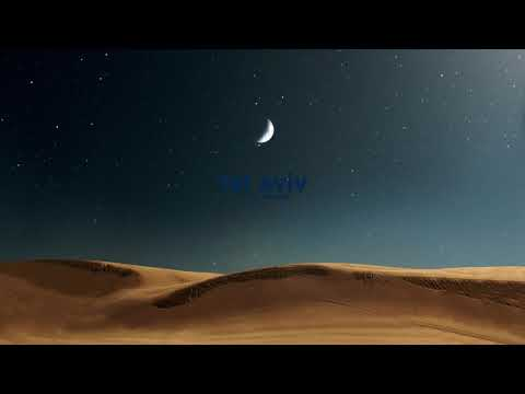 Danny Ocean - Tel Aviv (Official Audio)