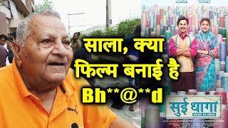 Sui Dhaaga Review By Old Uncle   Varun Dhawan, Anushka Sharma
