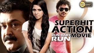Super Hit Tamil Latest Thriller Movie New Action Family Entertainer Movie Latest Upload 2018 HD