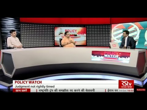 Policy Watch Episode - 290| PMEAC's recipe for boosting growth