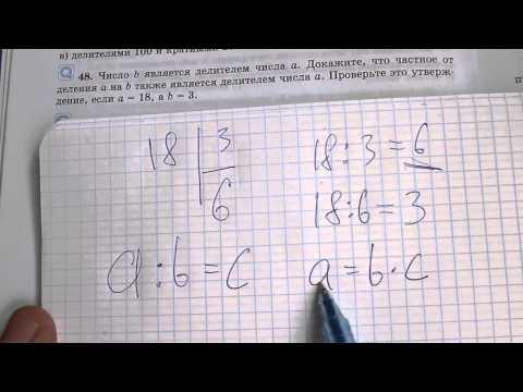 Математика 3кл. Часть 2. Стр 48 упр 1, 2, 3, 5, ? (Моро)из YouTube · Длительность: 3 мин41 с